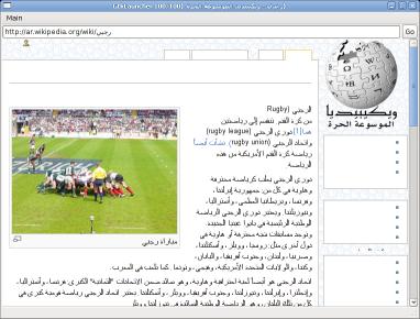 WebKit Pango Thumbnail